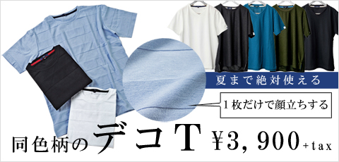 g-stage,ジーステージ,G-stage,Tシャツ