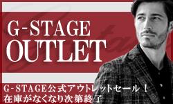 g-stage,ジーステージ,G-stage,sale,summersale