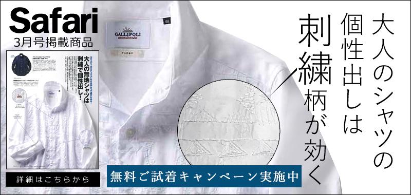 GALLIPOLI gallipori ガリポリ shirt