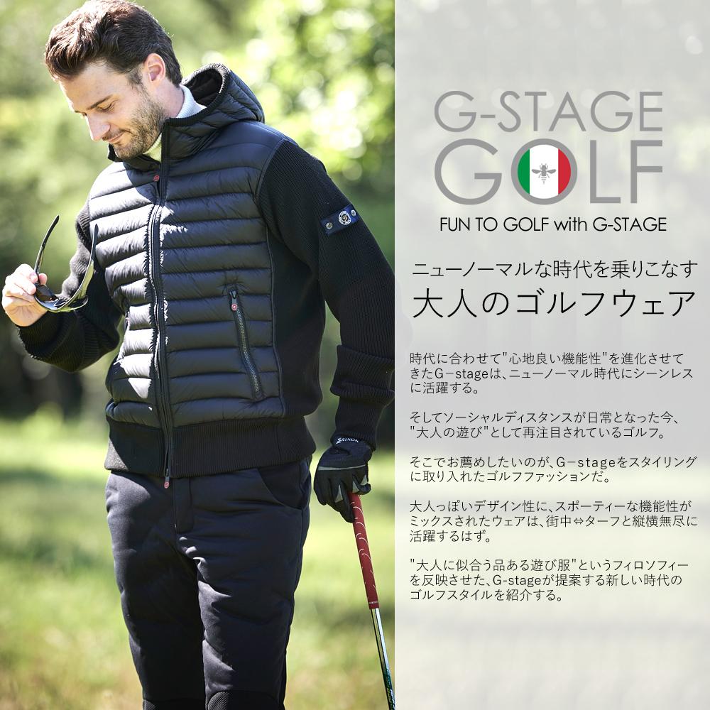 G-STAGE GOLF,ジーステージゴルフ,ゴルフ,コーディネート,ゴルフウェア