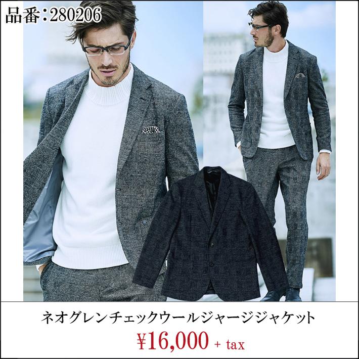 ハニカム織り柄ジャージ裏起毛 ジャケット