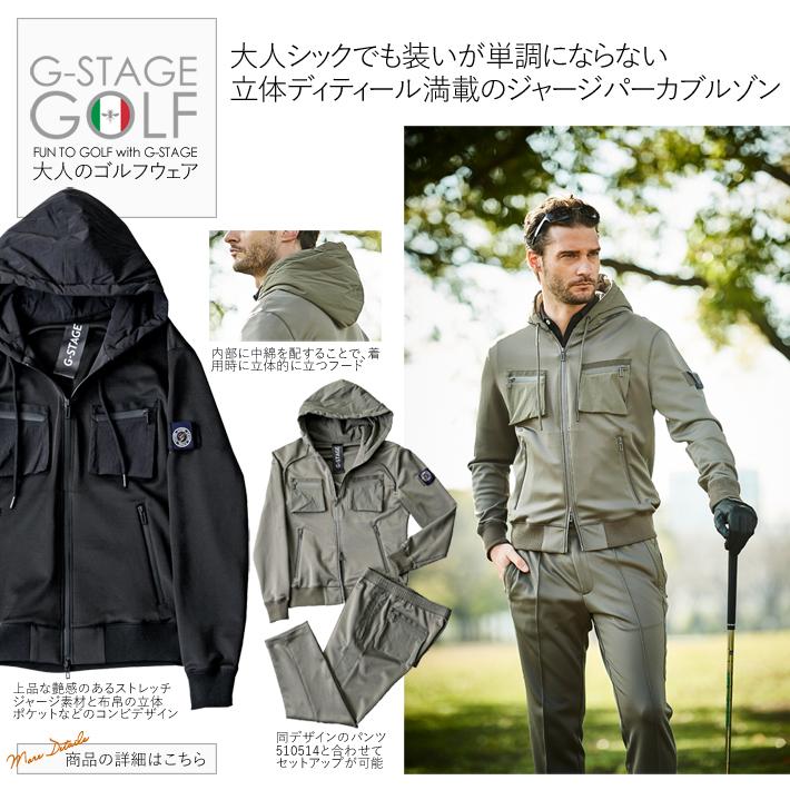 3Dフード&ポケットストレッチジャージパーカー,ゴルフ,ゴルフウェア,コーディネート