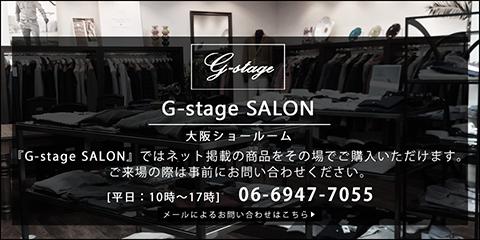 G-STAGE GOLF