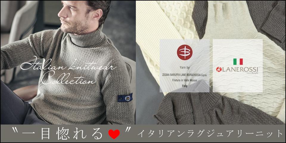 イタリアセーター,ニット,タートル